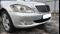 Mercedes S седан (W221) (2005 - 2013) Автомат M 273.961